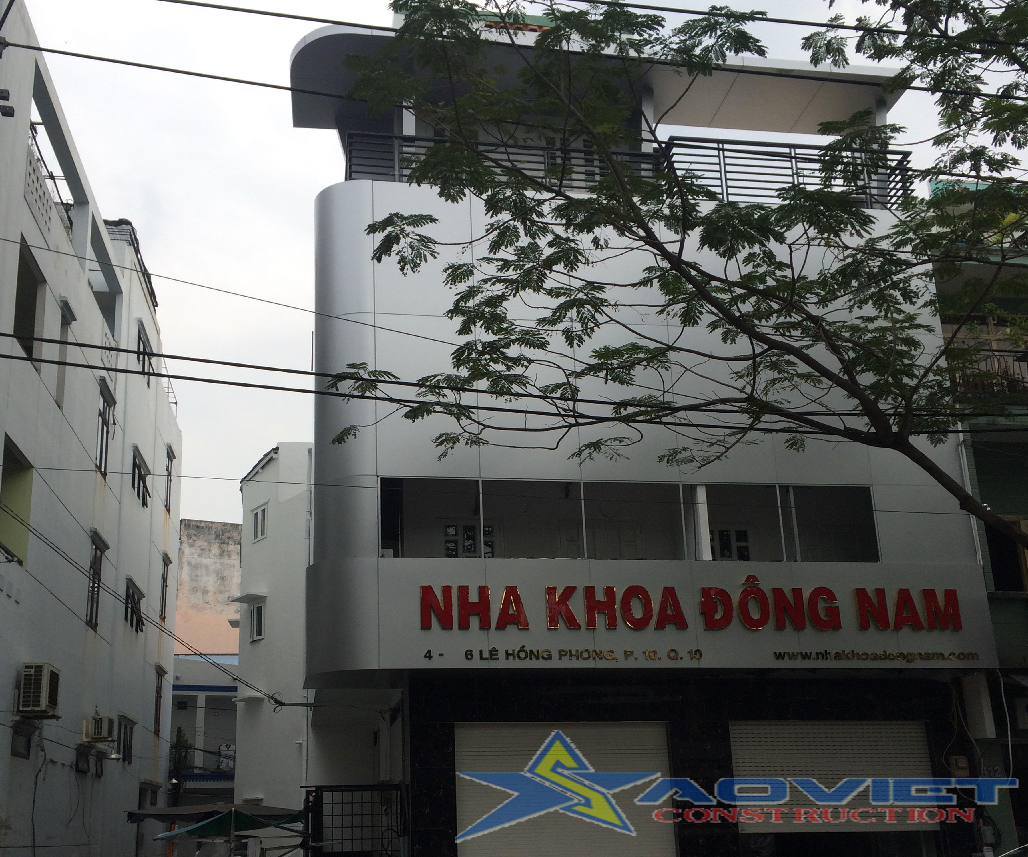 Tu sửa Nha khoa Đông Nam - Công trình đẹp